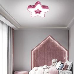LAMPA  LED Dziecięca Różowa chmurka 44W+Pilot